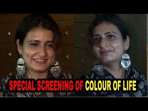 Fatima Sana Shaikh At Special Screening Of Colour Of Life