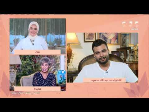 أحمد عبد الله محمود يحكي عن والده في ذكرى رحيله