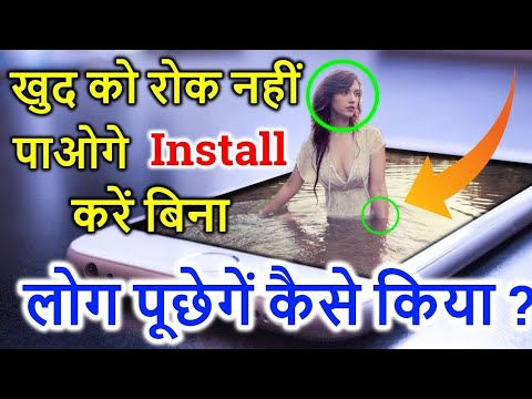 Top Secret useful Android #App for all smartphone! | New Secret Assistant girlfriend|