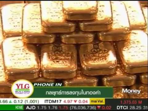 Gold Outlook by YLG 08-03-60