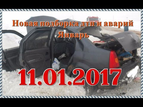Новая подборка дтп и аварий январь 11.01.2017 - DomaVideo.Ru