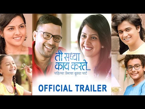 Video Ti Saddhya Kay Karte | Official Trailer | Abhinay, Ankush, Tejashri, Aarya | Marathi Movie 2017 download in MP3, 3GP, MP4, WEBM, AVI, FLV January 2017