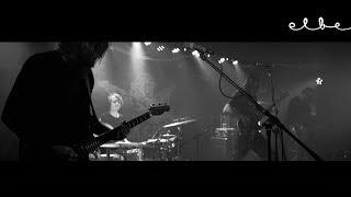 Video Elbe  - Ve směru řeky - official music video (2018)