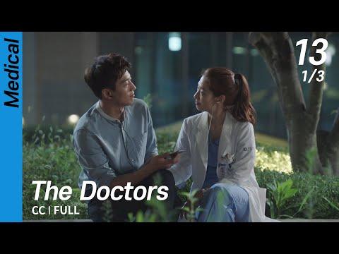 [CC/FULL] The Doctors EP13 (1/3) | 닥터스
