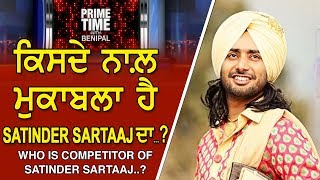 Video Prime Time with Benipal _ Who is Competitor of Satinder Sartaaj...? MP3, 3GP, MP4, WEBM, AVI, FLV Juli 2018