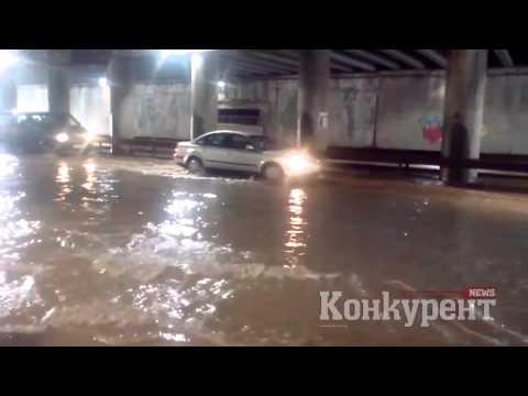 Автомобили попаднаха във воден капан