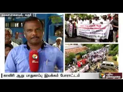 Protest-against-illegal-sand-mining-in-Cauvery--400-including-communist-leader-Nallakannu-arrested