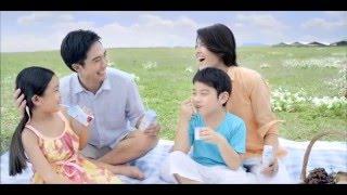 Phim quảng cáo sữa chua TH true YOGURT