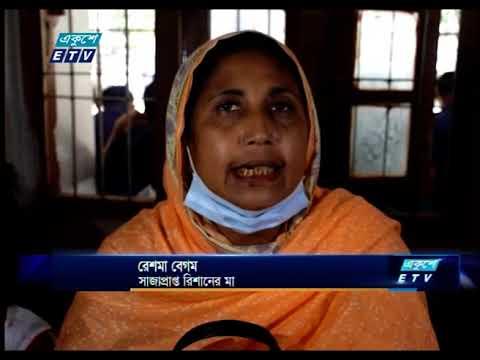 01 Am News || রাত ০১ টার সংবাদ || 28 October 2020 || ETV News
