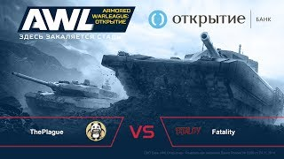 AWL: Открытие. Finals. Гранд-финал. ThePlague vs Fatality.