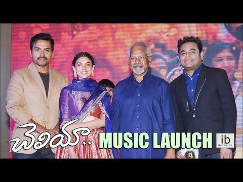 Cheliyaa music launch