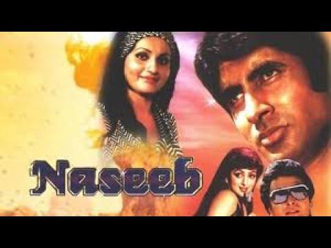 Naseeb 1981 Full Movie unknown facts and story | Amitabh Bachchan | Rishi Kapoor | Hema Malini