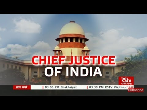 Video In Depth: Chief Justice of India download in MP3, 3GP, MP4, WEBM, AVI, FLV January 2017