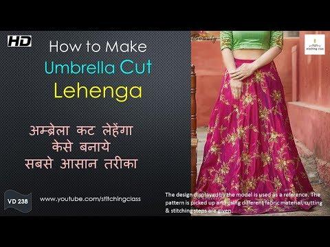 Video How to make Lehenga, Umbrella Cut Lehenga, Cutting and Stitching in Hindi,  Anarkali Lehenga,, choli download in MP3, 3GP, MP4, WEBM, AVI, FLV January 2017