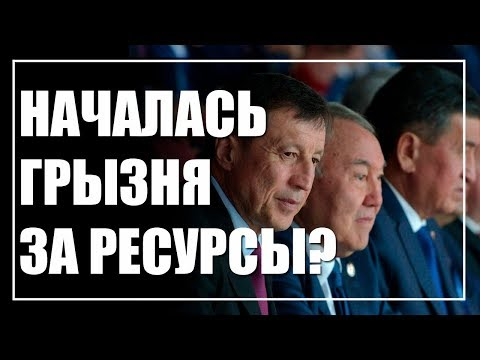 Казахстан скатывается в большую монополию - кому это нужно - DomaVideo.Ru