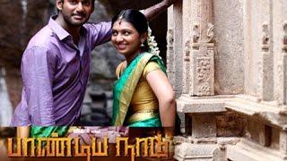 Video Pandiya Naadu Full Movie HD | Vishal, Lakshmi Menon, Soori MP3, 3GP, MP4, WEBM, AVI, FLV Maret 2019