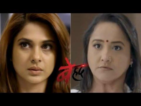 Beyhadh | Arjun's Mother Vandana ACCUSES Maya fo