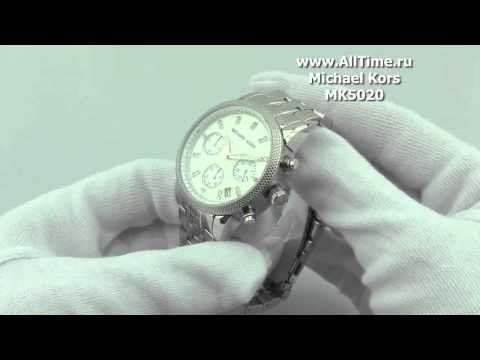 обычно предпочитают http://www alltime ru/catalog/watch/fashion/michael kors/list php являетесь