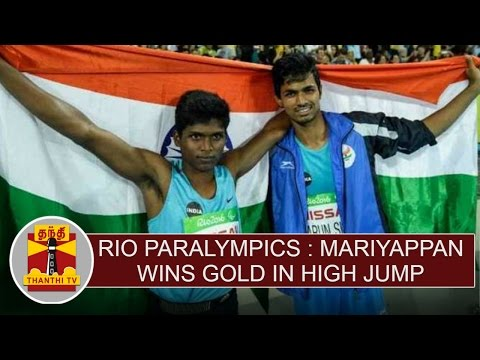 Rio-Paralympics--Mariyappan-Thangavelu-wins-Gold-in-High-Jump-Thanthi-TV