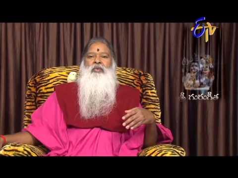Sri Guru Gita - ???? ???? ??? - 3rd September 2014 - Episode No 255 03 September 2014 07 AM