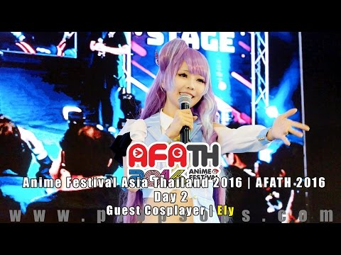 AFATH 2016 | Day 2: Ely on Akiba Stage