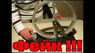 Вечный двигатель на шарике с магнитом — РАЗОБЛАЧЕНИЕ!!!