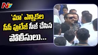 New Twist in MAA Election Issue, Election Officer Denies to Give CC Footage to Prakash Raj