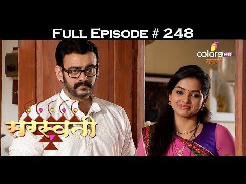 Saraswati - 9th October 2016 - सरस्वती - Full Episode (HD)