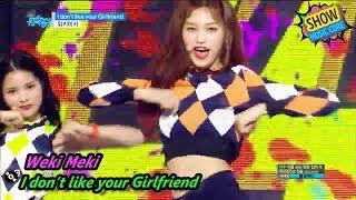 Show! Music core 20170819Weki Meki - I don't like your Girlfriend, 위키미키 - 아이 돈 라이크 유어 걸프렌드▶Show Music Core Official Facebook Page - https://www.facebook.com/mbcmusiccore