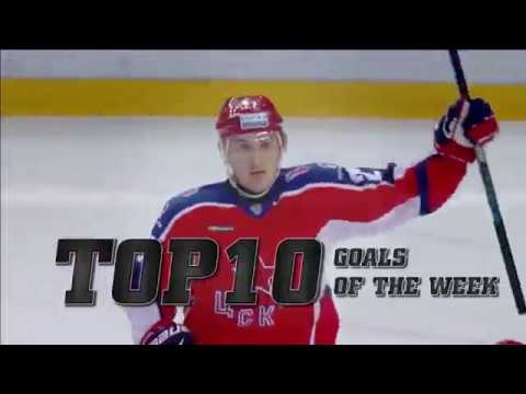 KHL Top 10 Goals for Week 15 (видео)