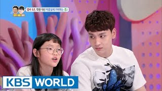 Video A 15 year old daughter that has to go to the hairdresser after school [Hello Counselor / 2017.05.29] MP3, 3GP, MP4, WEBM, AVI, FLV Januari 2019