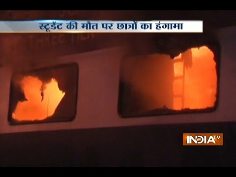 Angry students set train on fire after their mate dies in a rail accident in Bihar