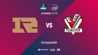 RNG vs Team EVER, ESL One Mumbai CN Quals, bo3, game 3 [Lum1Sit]