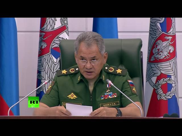 Сергей Шойгу объявил о начале гуманитарной операции в Алеппо