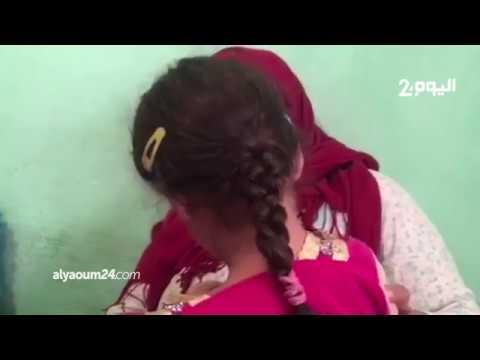 استغل انشغال السكان في إحياء 'عاشوراء'.. مغربي يختطف طفلة لاغتصابها وهذا ما حدث!