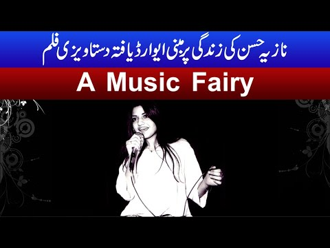 A Music Fairy: Tribute To Nazia Hassan