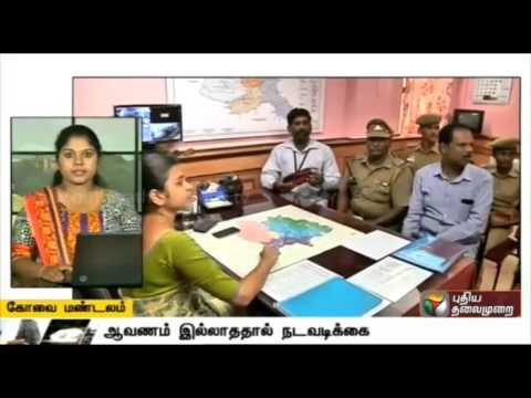 A-Compilation-of-Kovai-Zone-News-14-03-16-Puthiya-Thalaimurai-TV