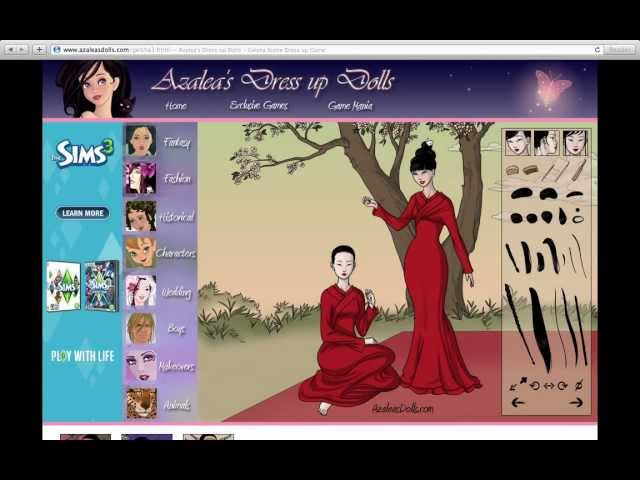 Various - Geisha Volume 1