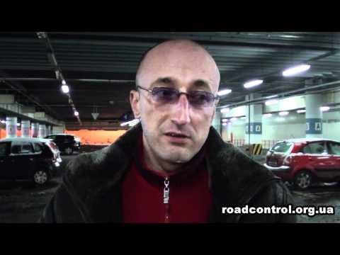 Обращение редактора газеты Дорожный контроль