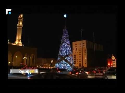 كيف انتهت شجرة الميلاد في وسط بيروت؟