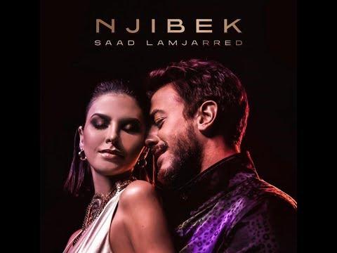 """""""نجيبك نجيبك"""" أحدث أغاني سعد لمجرد المصورة"""