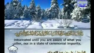 الجزء 5 الربع  2:الشيخ علي عبد الله جابر رحمه الله