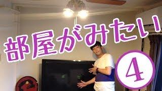 キャバ嬢が住む街【西新宿】の8万円代の部屋をみた!