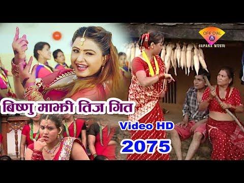 (New nepali teej song 2075/2018 | bishnu majhi | aareli kadaile | hai bhanyo mayale , etc, teej video - Duration: 54 minutes.)