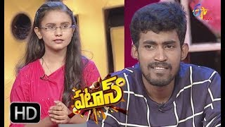 Video Patas | Express Hari & Bhavana Performance | 11th July  2018 | ETV Plus MP3, 3GP, MP4, WEBM, AVI, FLV Maret 2019