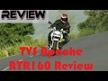 TVS Apache RTR160 review in Hindi | Planet Review