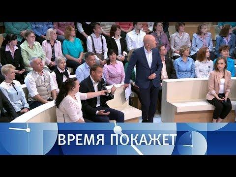 Золото России. Время покажет. Выпуск от 18.06.2018 - DomaVideo.Ru