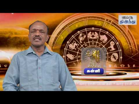 Weekly-Tamil-Horoscope-From-11-08-2016-to-17-08-2016-Tamil-The-Hindu