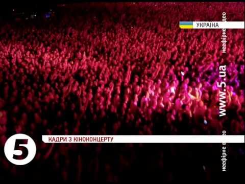 Фільм-концерт
