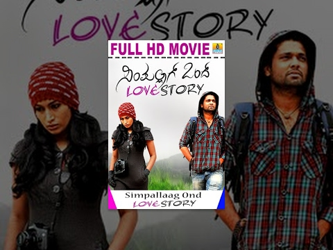 Simpallaag Ond Love Story full kannada movie